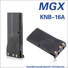 MGX KNB-16A Durable Handheld NI-MH Battery