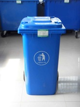 240L trash can ,ash-bin ,garbage can