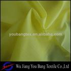 190t polyester taffeta tent fabric/polyester taffeta plaid fabrics