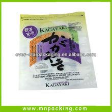 2014 Factory Price Resealable Food Packaging Printing Plastik Bag
