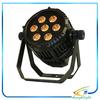 4in1 outdoor dmx quad par light led studio light 7x10w