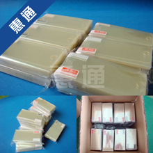 screen protector for Samsung Galaxy Ace Plus S7500 , factory supply !