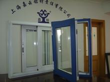 shanghai jiayun company profile perusahaan aluminium kaca
