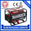 1000w mini electric generator portable silent