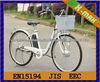 good price 26 ladys e bike made in china