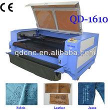 fashion fabric laser cutting machine QD-1610-2