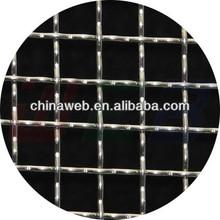 """0.437"""" opening intercrimp aluminum decorative mesh, 0.063"""" wire"""
