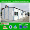 good insulation real estates prefab house in southeast asia