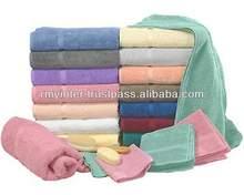 Pakistani RMY 41 Cotton towel/cotton terry towel/bath towel/jacquard towel/kitchen towel/bamboo towel etc