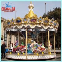 Carnival Park Game Machine cheap carousel horse