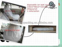 Qingdao disposable plastic seat cover 250pcs/roll