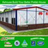 Easily assemble & disassemble cheap prefab camp house for sale