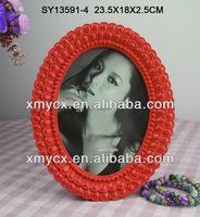 Resin photo frame in dubai for home decor