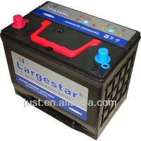 Super start sealed maintenance free car battery 12V MFN50 50Ah