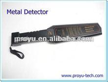 High detecting speed security handle Metal Detector GC-1001