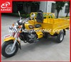 Cheap Chinese 150CC Three Wheeler Motor Bike/Three Motor