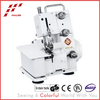 Three thread household overlock serger sewing machine FN2-7D-B