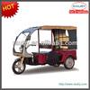 Bangladesh 60V Rauby electric tricyclic motorcycle