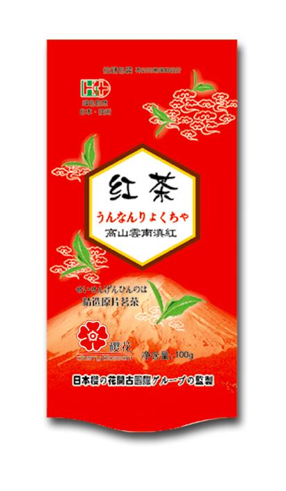 Japanese Cherry Blossom Yunnan Black Tea Yunnan black tea side effects Yunnan black tea wiki Yunnan black cohosh tea