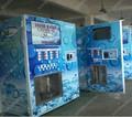 Máquina de venta de cubitos de hielo y agua potable con GSM remoto/ sistema de protocolo de pago/ pantalla LCD