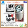 2013 high pressure resistant metal rubber trim