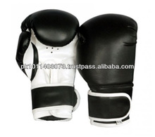 Black & White Professional Club Boxing Gloves