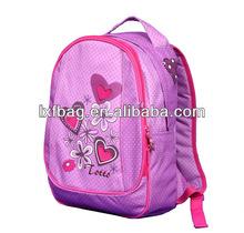 2013 trendy cute new design used school bags