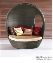 design new 2013 rattan PE furniture garden outdoor mental round bed