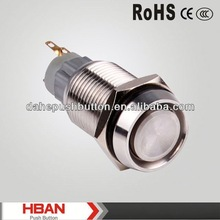 CE ROHS 16mm 2 pin self lock push button switch