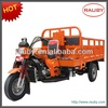 Gasoline heavy-duty tricycle/ three wheel motorcycle/cargo tricycle for South American