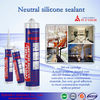 curtain wall silicone sealant;Silicone sealants;construction acrylic/silicone sealant;acrylic latex sealant; gap filler