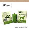 Biodegradable cornstarch pet clean-up bags/pooch pick-up bags
