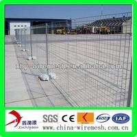 Removable iron fence Removable iron fence (CE,ISO9001 FACTORY!)