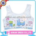 Sweet Kids Underwear Vest Type Body Shaping Crop Tops