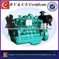 Refrigerado por agua del motor diesel 120KW