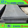 china supplier Mild Steel Plate Grade A prices