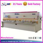 mini shearing machine
