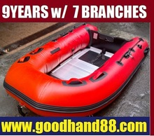 Rubber Boat/ Rescue Boat/ Inflatable Boat - Brand New For Sale