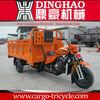 Big power engine tricycle 3 wheel vehicle