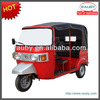 China Tuk Tuk for Sri Lanka/ three wheel motorcycle/passenger tricycle
