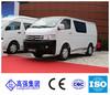 Double Row Seat RHD 4x2 Diesel Van