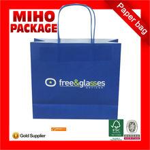 ladies fashion paper bags,hot sale kraft paper bag,high quality paper bag printing