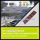 Double Roman Bitumen Shingle Roof Tile Price