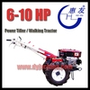 CHEAP 8HP Power Tiller, Farm Tractor, Diesel Engine