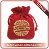 Festive design velvet drawstring gift bags with embroidery