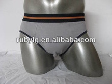 men underwear wholesale 2012