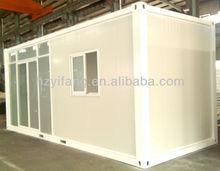 container houses luxury