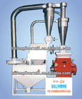 Hot selling 6-8T/D Corn flour milling machine with price for sale