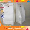 food paper bag paper bags for food&recycle paper bag