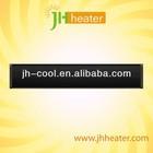 Far infrared panel heater